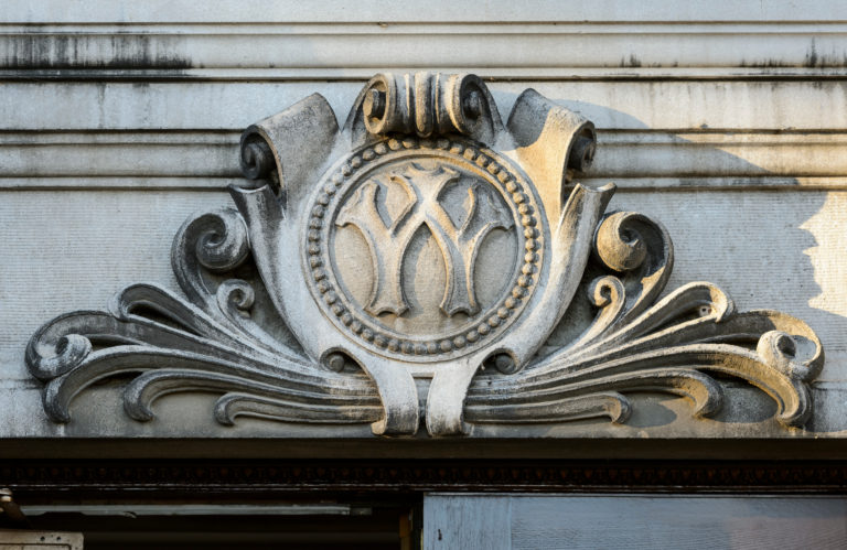 W emblem at Agricultural Hall