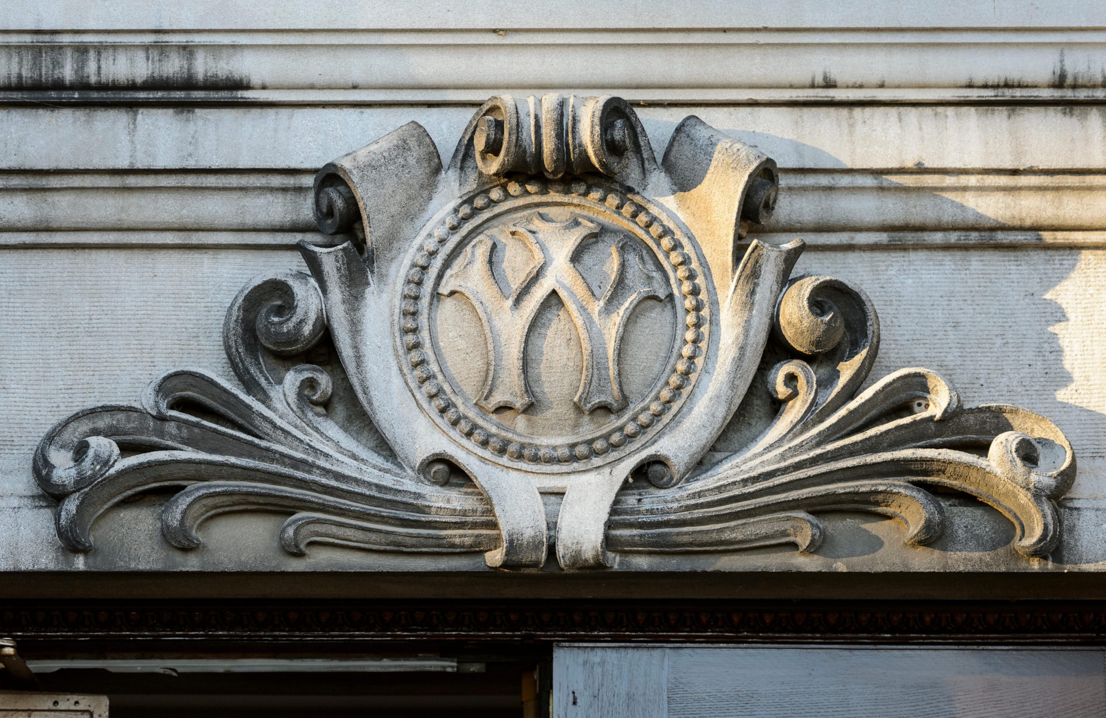 W emblem at Agricultural Hall